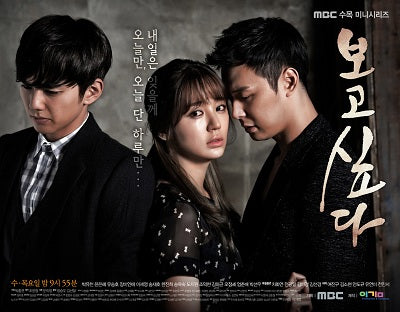 Korean drama dvd: Missing you, english subtitle