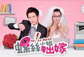 Taiwan drama dvd: Miss Rose, english subtitle