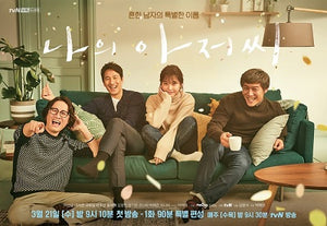Korean drama dvd: My Mister, english subtitle