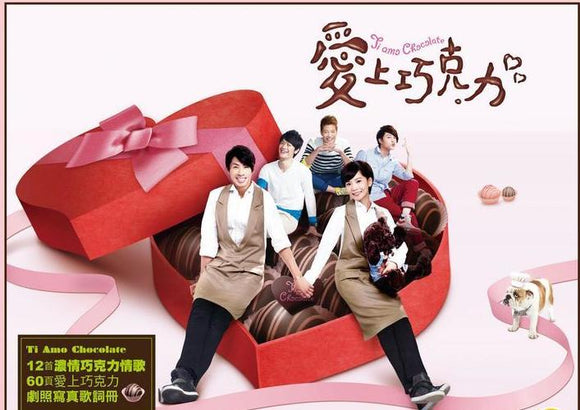 Taiwan drama dvd: Ti Amo chocolate, english subtitle
