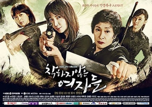 Korean drama dvd: Unkind Women, english subtitle
