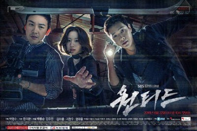 Korean drama dvd: Wanted, english subtitle