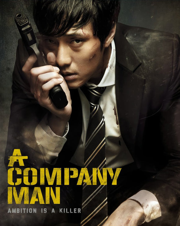 Korean movie dvd: A company man, english subtitle