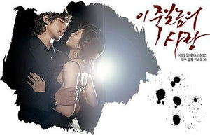 Korean drama dvd: A Love to kill, english subtitles