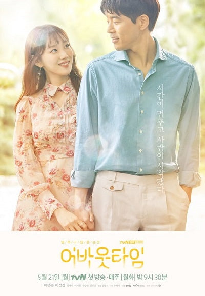 Korean drama dvd: About time, english subtitle