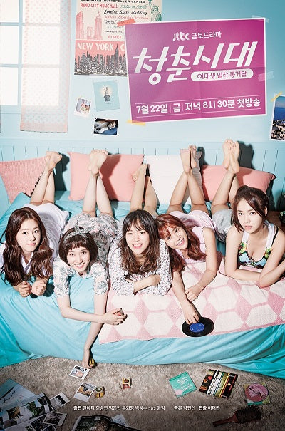 Korean drama dvd: Age of youth, english subtitle