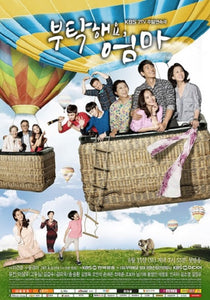 Korean drama dvd: All about mom, english subtitle