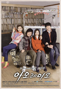 Korean drama dvd: Amore Mio, english subtitle
