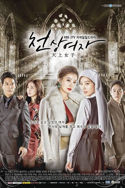 Korean drama dvd: Angel's revenge, english subtitle