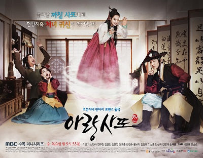 Korean drama dvd: Arang and the Magistrate, english subtitle