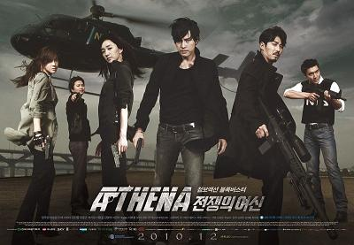 Korean drama dvd: Athena-Goddess of War, english subtitle