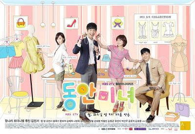 Korean drama dvd: Baby Faced beauty, english subtitle