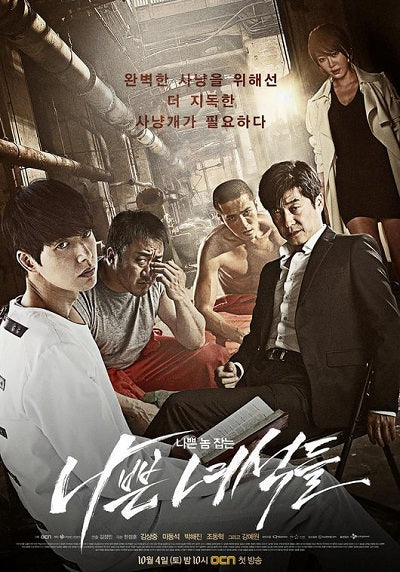 Korean drama dvd: Bad Guys, english subtitle