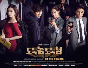 Korean drama dvd: Bad thief Good thief, english subtitle