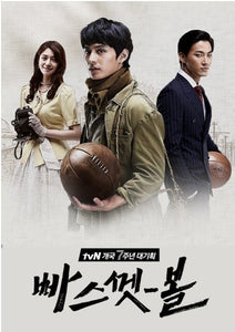 Korean drama dvd: Basketball, english subtitle