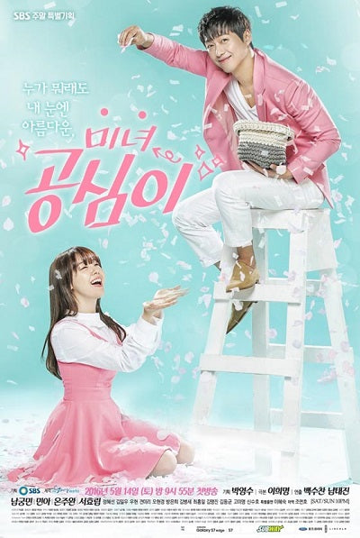 Korean drama dvd: Beautiful gong shim, english subtitle