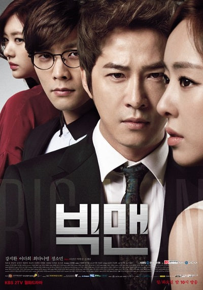 Korean drama dvd: Big man, english subtitle
