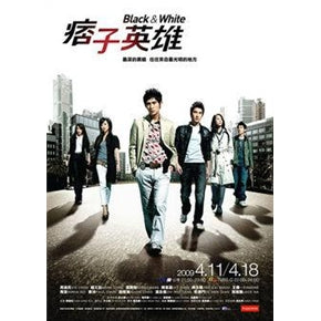 Taiwan Drama dvd: Black and White, English subtitle