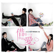 Taiwan drama dvd: Borrow your love, english subtitle