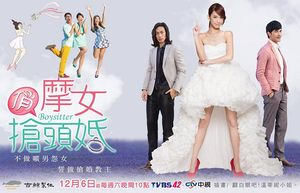 Taiwan drama dvd: Boysitter, english subtitle