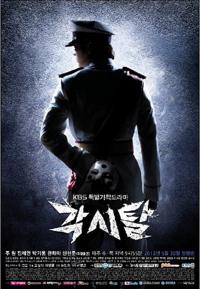 Korean drama dvd: Bridal Mask, english subtitle