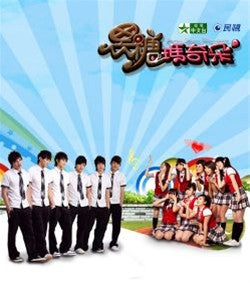 Taiwan drama dvd: Brown Sugar Macchiato, english subtitles