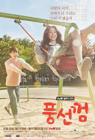Korean drama dvd: Bubblegum, english subtitle