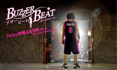 Japanese drama dvd: Buzzer Beat, english subtitles