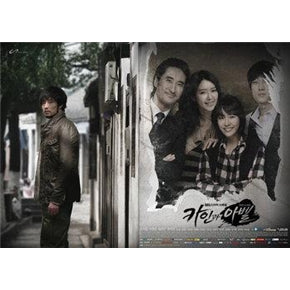 Korean drama dvd: Cain and abel, english subtitles