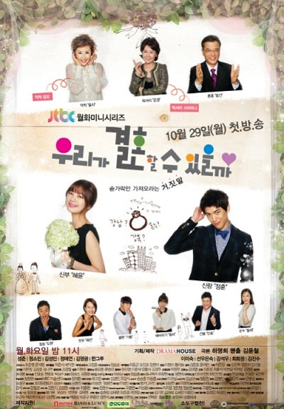 Korean drama dvd: Can we get married, english subtitle