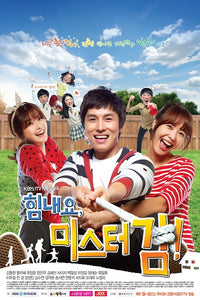 Korean drama dvd: Cheer up, Mr. Kim, english subtitle