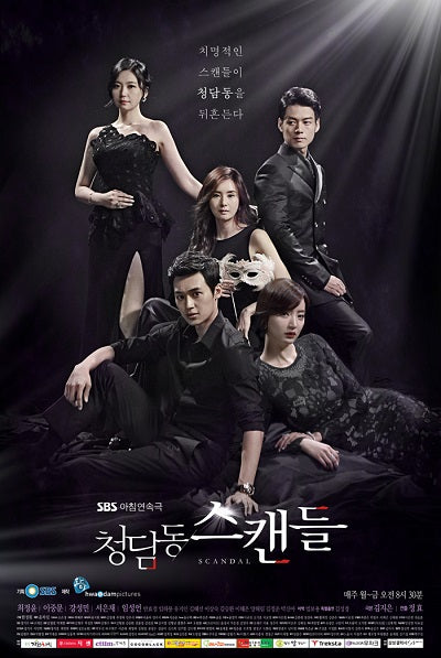 Korean drama dvd: Cheongdamdong scandal, english subtitle