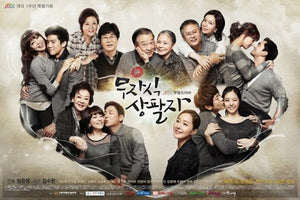 Korean drama dvd: Childless Comfort, english subtitle
