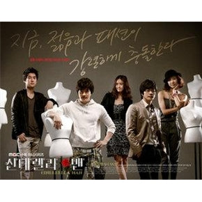 Korean drama dvd: Cinderella man, english subtitle