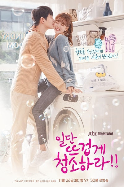 Korean drama dvd: Clean with passion for now, english subtitle