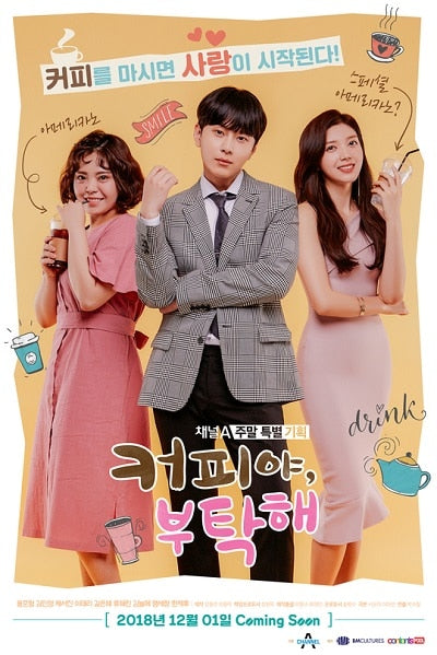 Korean drama dvd: Coffee Please, english subtitle