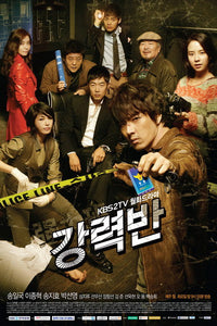 Korean drama dvd: Crime Squad a.k.a. Detectives in trouble,english sub