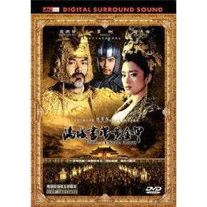 Chinese Movie DVD: Curse of the Golden Flower, English Subtitles