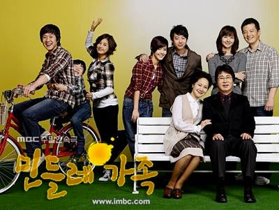 Korean drama dvd: Dandelion Family, english subtitles