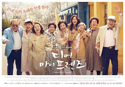 Korean drama dvd: Dear My Friends, english subtitle