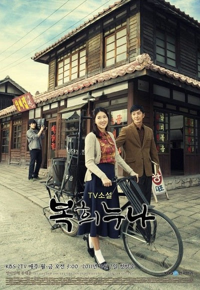 Korean drama dvd: TV Novel - Dear My sister, english subtitle