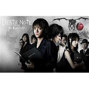 Japanese movie dvd: Death note 1,2,3 Complete volumes, english subtitle