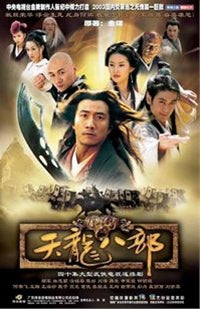 Chinese drama dvd: Demi Gods and Semi devils 8th episode, english sub
