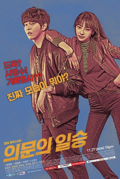 Korean drama dvd: Doubtful victory, english subtitle