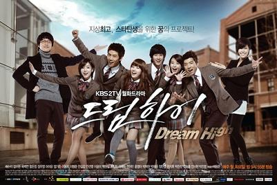 Korean drama dvd: Dream High season 1, english subtitle