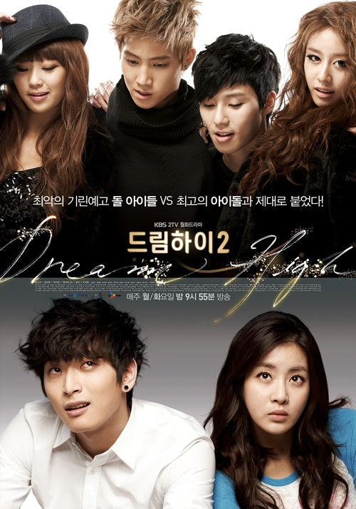 Korean drama dvd: Dream High 2, english subtitle