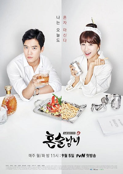 Korean drama dvd: Drinking solo, english subtitle