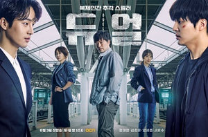 Korean drama dvd: Duel, english subtitle