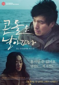 Korean movie dvd: El condor pasa, english subtitle
