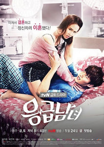 Korean drama dvd: Emergency man and woman, english subtitle